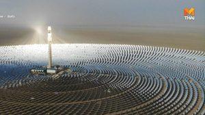 'โรงกระจกแห่งทะเลทราย' ในตุนหวง ผลิตไฟฟ้าตลอด 24 ชม.