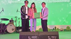 """ป๊อก-มาร์กี้ เปิดโครงการ """"ล้านพลังคนไทย มอบโอกาสทางการศึกษาเป็นของขวัญ"""""""