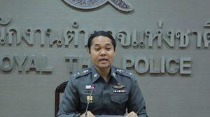 ตำรวจยัน! ยิงเยาวชนลาหู่ ปฏิบัติตามยุทธวิธี ชี้ผู้ต้องหาพยายามหนี-ขว้างระเบิด