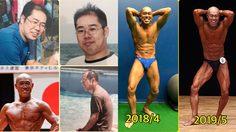 เปลี่ยนแล้วดีมาก คนอ้วนหัวล้านสู่นักเพาะกาย หุ่นเฟิร์ม ชีวิตใหม่จากการออกกำลังกาย