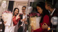 She Said Yes! นิ้ง โศภิดา เตรียมสละโสด หลังถูกขอแต่งงานวันวาเลนไทน์