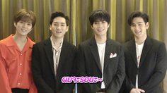 """NU'EST W ซ้อมร้องเพลงไทย เตรียมเฉลยใน """"คอนเสิร์ตอังกอร์"""" 27 ต.ค.นี้!!"""