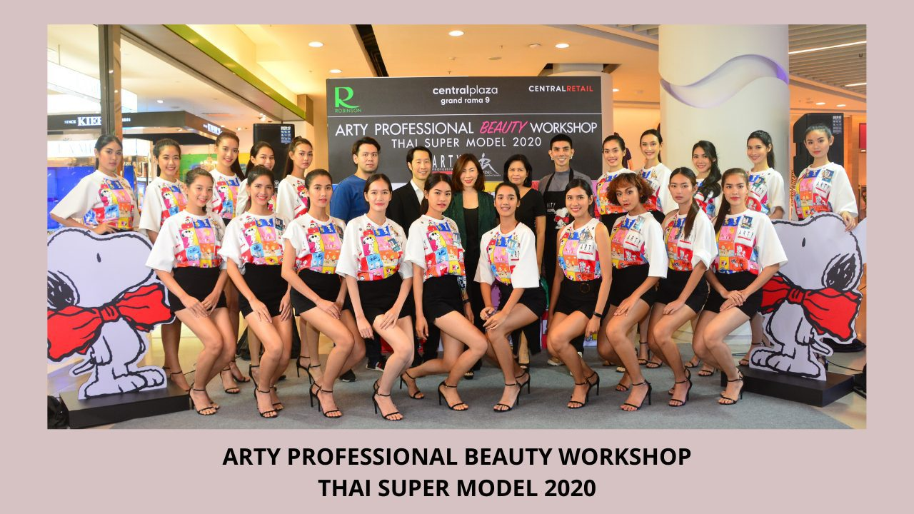 "ARTY PROFESSIONAL X SNOOPY ""Natural Look"" สวยมั่นใจแบบไทยซุปเปอร์โมเดล 2020"