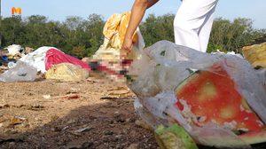 พบศพทารกแรกคลอด ยัดถุงพลาสติก ทิ้งบ่อขยะที่หาดใหญ่