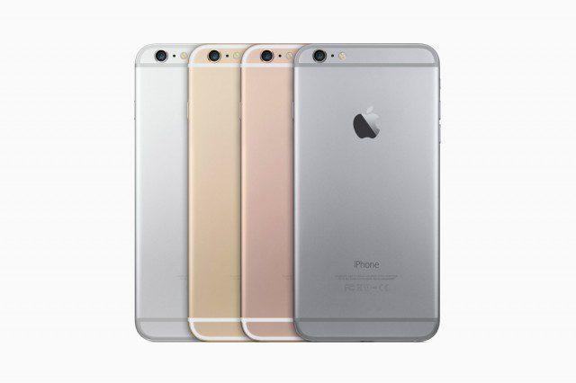 iphone-6s-rose-gold-640x426