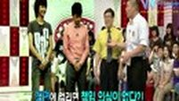 090801 Star King - SHINee & 2PM Cuts (4/5) [ซับไทย]