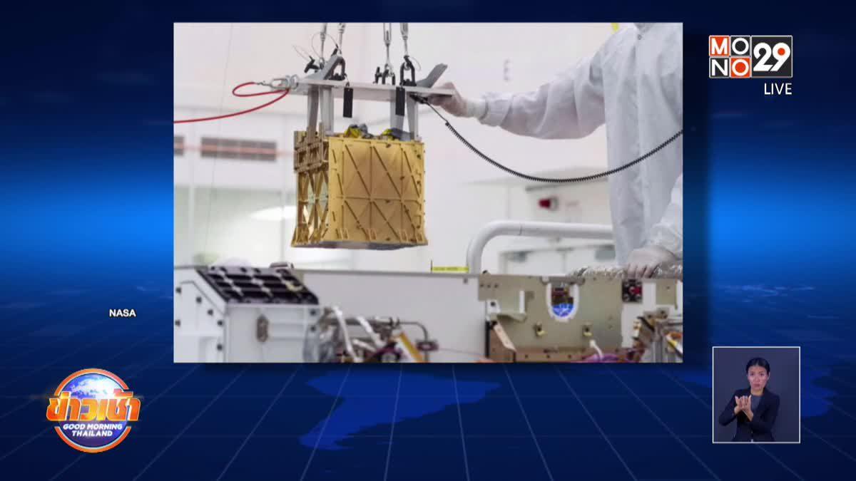 ครั้งแรก!ยานนาซาโชว์ออกซิเจนจากดาวอังคาร