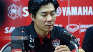 ยุน จอง ฮวาน : ถ้าเล่นอย่างนี้ต่อไปเรื่อยๆไม่ว่าเจอทีมไหนเราก็แพ้