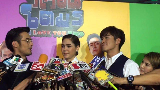 สามนักแสดงนำจาก จำเนียรวิเวียนโตมร ขอฝากภาพยนตร์ให้แฟน ๆ ไปชมกัน
