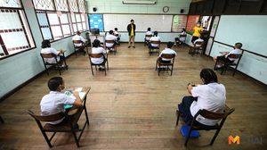 จัดระเบียบเพื่อความปลอดภัย สอบเข้า ม.1 โรงเรียนบางกะปิ