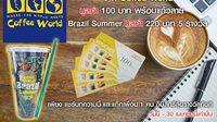 [CR] รีวิว ร้านกาแฟบรรยากาศสุดฟินกับร้าน Coffee World พร้อมลุ้น Gift Voucher ฟรี!