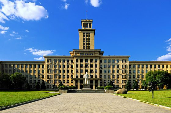 มหาวิทยาลัยหนานไค ( Nankai University )