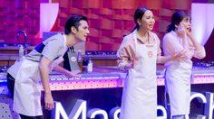 ชิน-หนูนา-ปุ๊กกี้ สุดสะบักสะบอม!! ทิ้งทวน MasterChef Celebrity Thailand