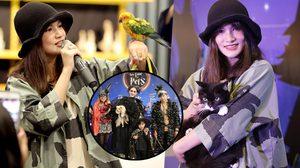 รวมพลคนรักสัตว์เลี้ยงสุดคึกคัก  วี เลิฟ เพ็ตส์ ครั้งที่ 9 จัดเต็มความสนุกล้นงาน!