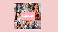 """8 สาว""""วีเจ. โมโน 29″ แจกความสดใส ในเพลง """"พ.ร.ก.เพราะรักกัน"""""""