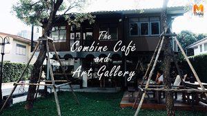The Combine Café and Art Gallery : ปล่อยตัวปล่อยใจ ไปนั่งอ่านหนังสือ ชิมขนม ชมงานศิลปะ