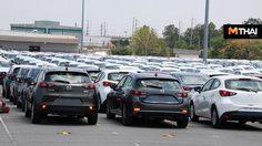 Mazda เยี่ยมชม โรงงานผลิตรถยนต์ ออโต้อัลลายแอนซ์ ประเทศไทย