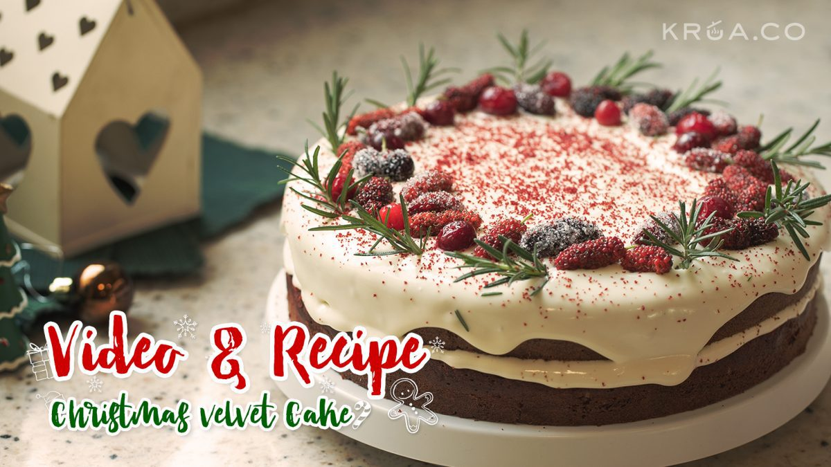 Video & Recipe เค้กคริสต์มาสเวลเวท [Christmas Velvet Cake]