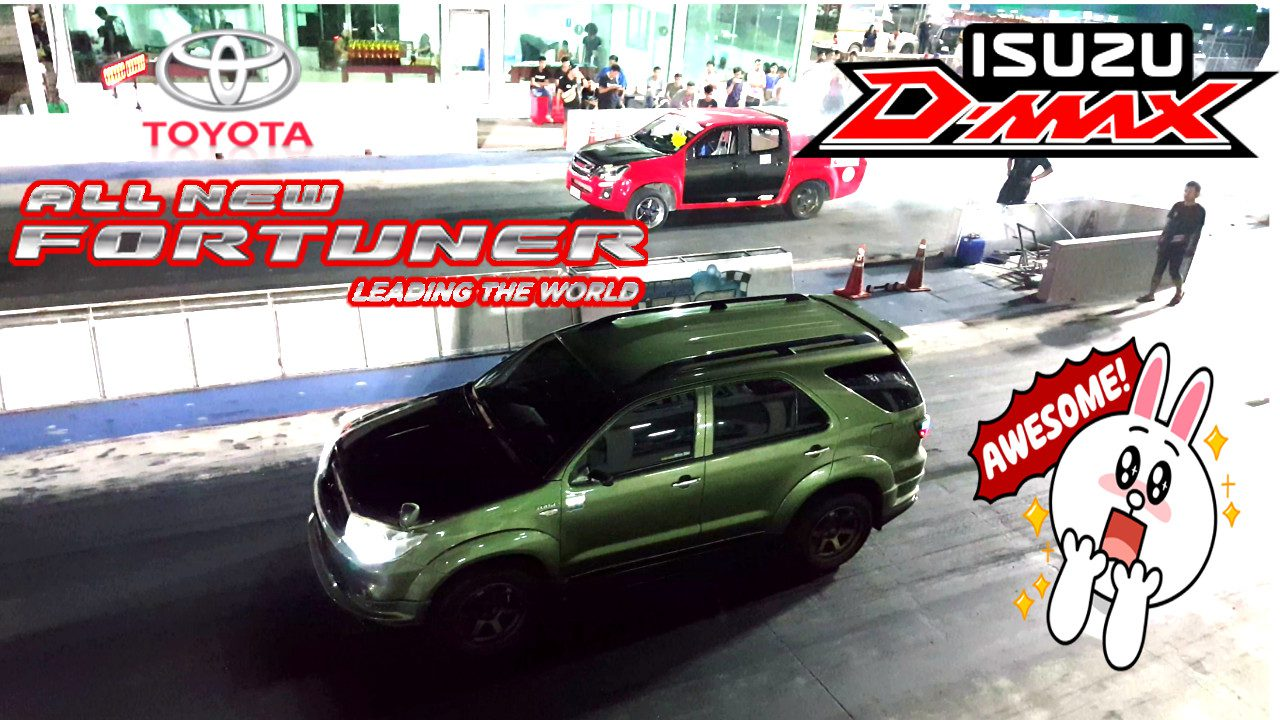 แรงโคตรๆ TOYOTA Fortuner VS ISUZU D'Max 4 ประตู | Drag Racing Thailand