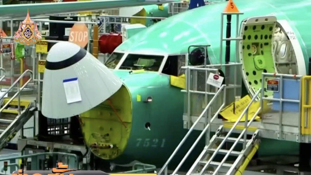 FAA พบข้อบกพร่องใหม่ในโบอิ้ง 737 แม็กซ์