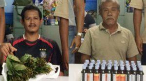 ชายวัย 62 รีบถามตร. 'จับข้างบ้านหรือยัง' หลังเขาถูกจับซุกยาแก้ไอ