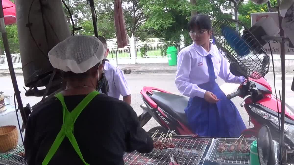 หมูปิ้ง ไม้ละ 2 บาท สวนกระแสอาหารแพง ขวัญใจเด็ก นักเรียน คนทำงาน 4 ชั่วโมงหมด