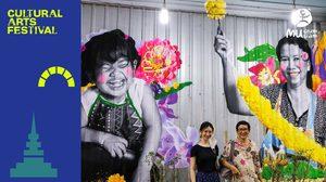 5 ไฮไลท์ Cultural District 2021 เทศกาลศิลปะเปิดเกาะรัตนโกสินทร์ 'ติดเกาะ กับ ตึกเก่า'