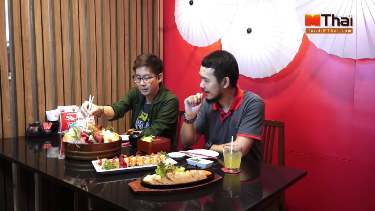 KASA Japanese Restaurant ร้านอาหารญี่ปุ่นคาสะ