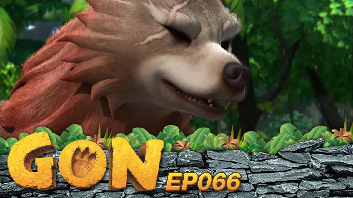 Gon EP 066