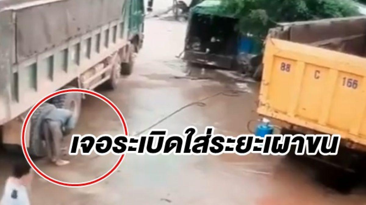 งานนี้มีจุก! นาที ลมยางรถสิบล้อระเบิดใส่ชายเวียดนาม ขณะกำลังเติมลมยาง