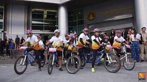 กลุ่มผู้พิการทางสายตาร่วมปั่นจักรยาน หาทุนสร้างศูนย์ฝึกอาชีพคนพิการอาเซียน