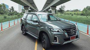 New Nissan Terra สุดยอดแฟมิลี่คาร์ ฟีเจอร์ครบ ตอบโจทย์แฟมิลี่แมนคน Gen X