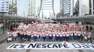 เนสกาแฟ แจกกาแฟฟรี  1 ล้านแก้ว ใน วันกาแฟสากล พร้อมมอบทุนแก่บุตรหลานผู้ปลูกกาแฟ