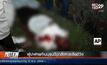 ผู้นำฝ่ายค้านบุรุนดีถูกสังหารเสียชีวิต