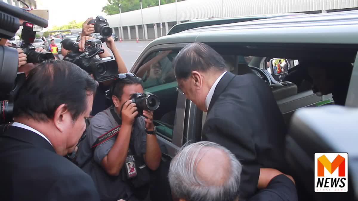 สมชาย วงศ์สวัสดิ์  นำทีม ฟังคำพิพากษา
