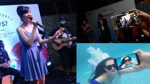 ท้าพิสูจน์!! Samsung Galaxy S7 ในพูลปาร์ตี้ริมสระ แบบฉบับยิ่งมืดยิ่งมันส์