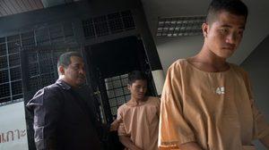 ศาลตัดสินประหารชีวิต 2 จำเลยชาวพม่า คดีเกาะเต่า