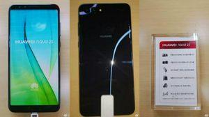 หลุดภาพ Huawei Nova 2S มาพร้อมจอขนาด 6 นิ้วและกล้อง 4 ตัว จ่อเปิดตัว 7 ธันวาคมนี้