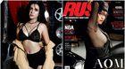 ออม เพลินศิลป์ RUSH นักร้องลูกทุ่งสาวสุดฮ็อต อวดหุ่นเซี๊ยะ แซ่บพริก 10 เม็ด