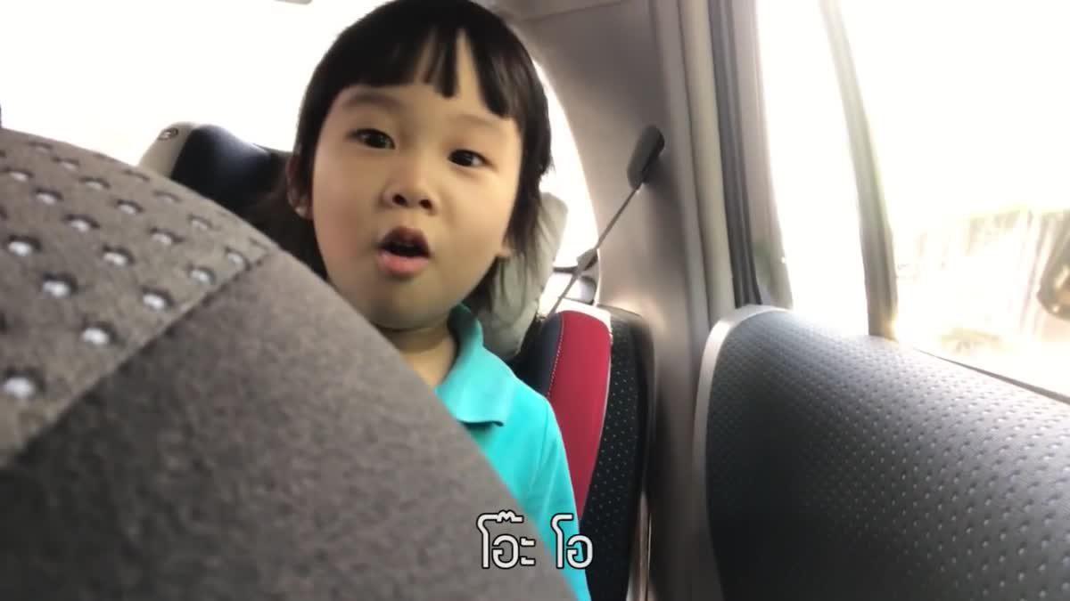 จิน...เอง | จิ้งจกเกาะรถ จินจะทำยังไง