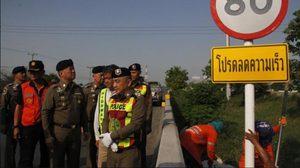 'ศรีวราห์' ลงพื้นที่ตรวจสภาพถนนจุด 'น้องอิน' เกิดอุบัติเหตุ กำชับอย่าให้เกิดซ้ำ