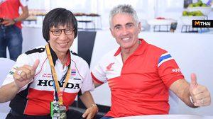 มิค ดูฮาน ตำนานแชมป์โลก Moto GP  ของ Honda ยก มาร์ค มาร์เกซ แชมป์คนแรกที่เมืองไทย