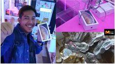 น้ำตาจะไหลTT เล่นตู้คีบ จับได้ iPhone XS เปิดมาเจอถุงยางอนามัย
