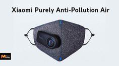 หน้ากากกันฝุ่น PM 2.5 มีพัดลมในตัว Xiaomi Purely Anti-Pollution Air Mask