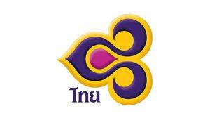 การบินไทยชี้แจง กรณีเที่ยวบินทีจี 679 ลื่นไถลออกนอกรันเวย์