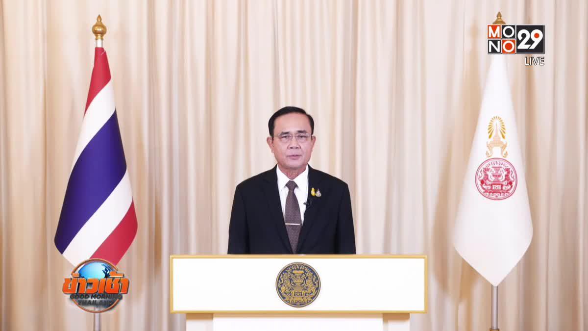 นายกฯ ยืนยันไทยคุมสถานการณ์ไวรัสโคโรนาได้ 100%