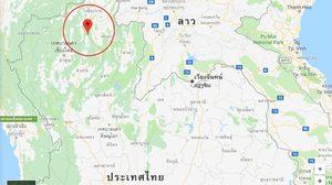 แผ่นดินไหว ขนาด 1.9 ที่ อ.วังเหนือ จ.ลำปาง แต่ไร้เสียหาย