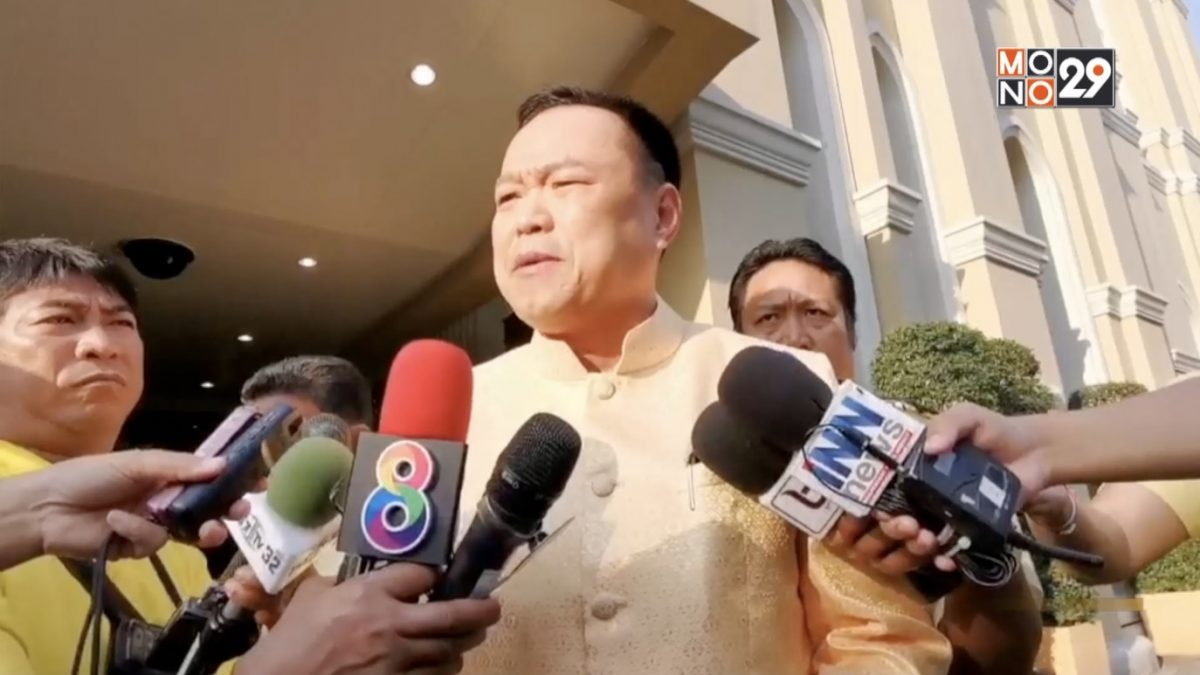 """""""อนุทิน"""" ปัดตอบกระแสข่าว ส.ส.อนาคตใหม่ ขอร่วมภูมิใจไทย"""