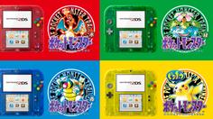 โดนใจมาก ! Nintendo 2DS รุ่น Pokemon ดั้งเดิมออกมา 4 สี !