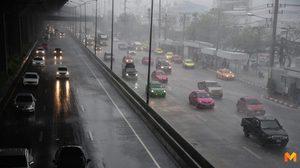 อุตุฯ เตือนไทยยังมีฝนตกหนักบางพื้นที่ – กทม.ฝนตก 40%